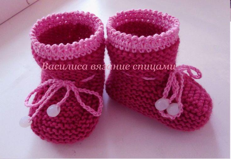 Пинетки на 2-х спицах knitting baby booties