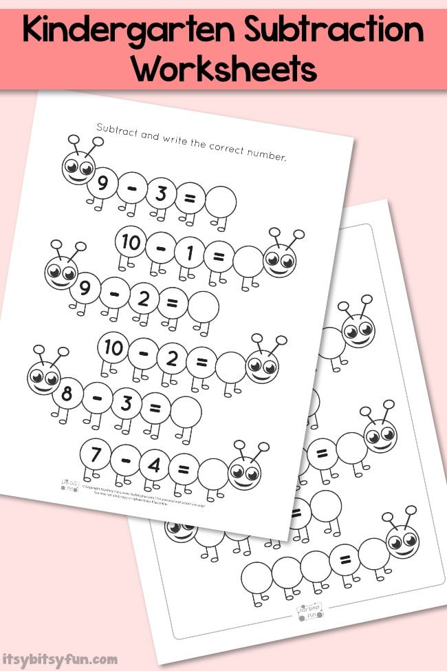 Caterpillar Kindergarten Subtraction Worksheets | Itsy Bitsy Fun ...