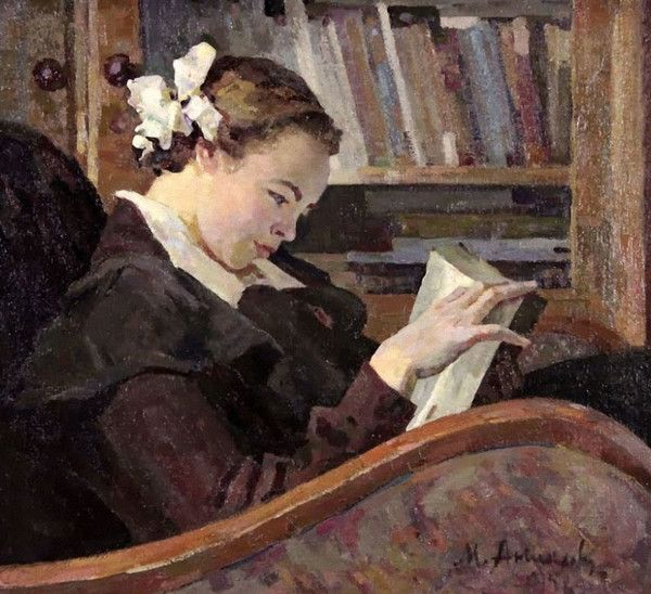 Reading, 1958. Mikhail Anikeev (Russian, 1925-).