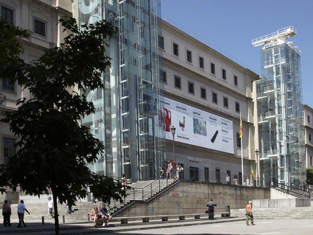 Museo Reina Sofía - art gallery