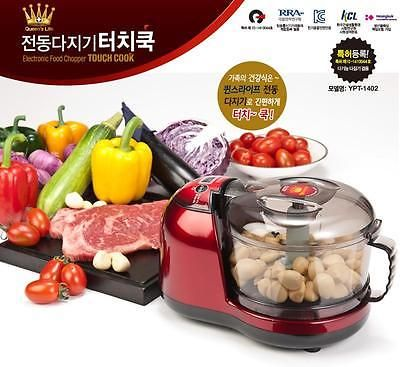 Electric Vegetable Chopper Cube Cutter Slicer Dicer Kitchen Tool Sheredder Mixer in Home & Garden, Kitchen, Dining & Bar, Small Kitchen Appliances | eBay