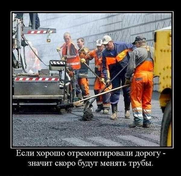 http://umor2013.ru/wp-content/uploads/menyat-truby.jpg