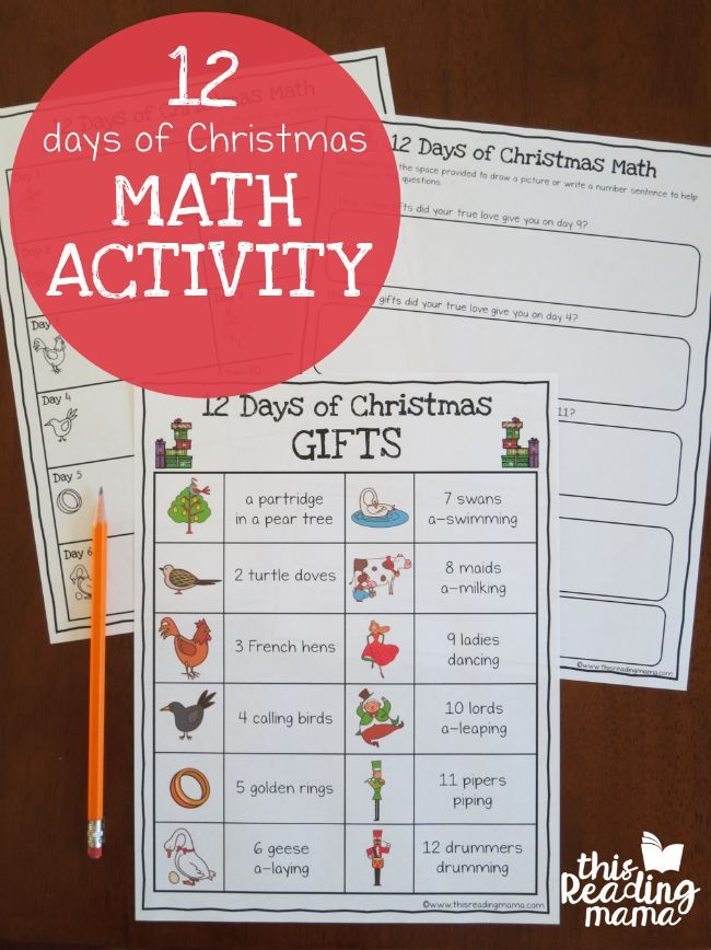 1370 best Christmas Ideas & Activities images on Pinterest ...