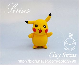 34 Best Images About Pokemon Clay Fondant On Pinterest