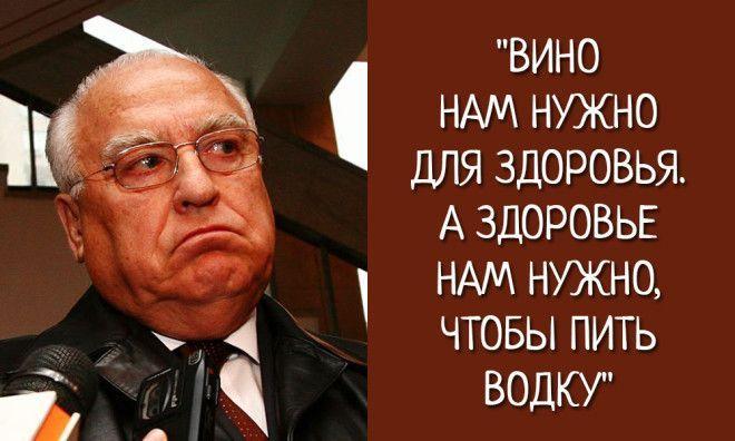 25 легендарных высказываний Виктора Черномырдина