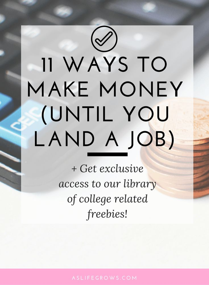 how to make some money this summer