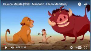 Hanuka Matata 哈庫那馬踏踏, Lion King 獅子王 (scheduled via http://www.tailwindapp.com?utm_source=pinterest&utm_medium=twpin&utm_content=post88585279&utm_campaign=scheduler_attribution)