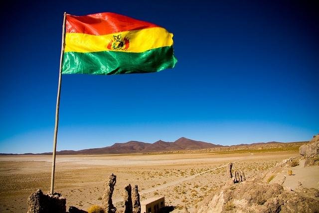 Bandera de Bolivia - Flag of Bolivia