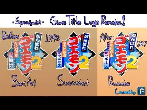 Speedpaint - Game Title Logo Remake: Ganbare Goemon 2 (SNES) - YouTube
