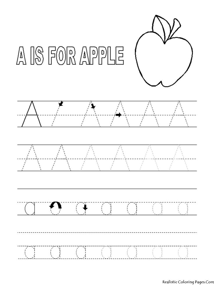 Alphabet Tracer Pages A For Apple Coloring Pages