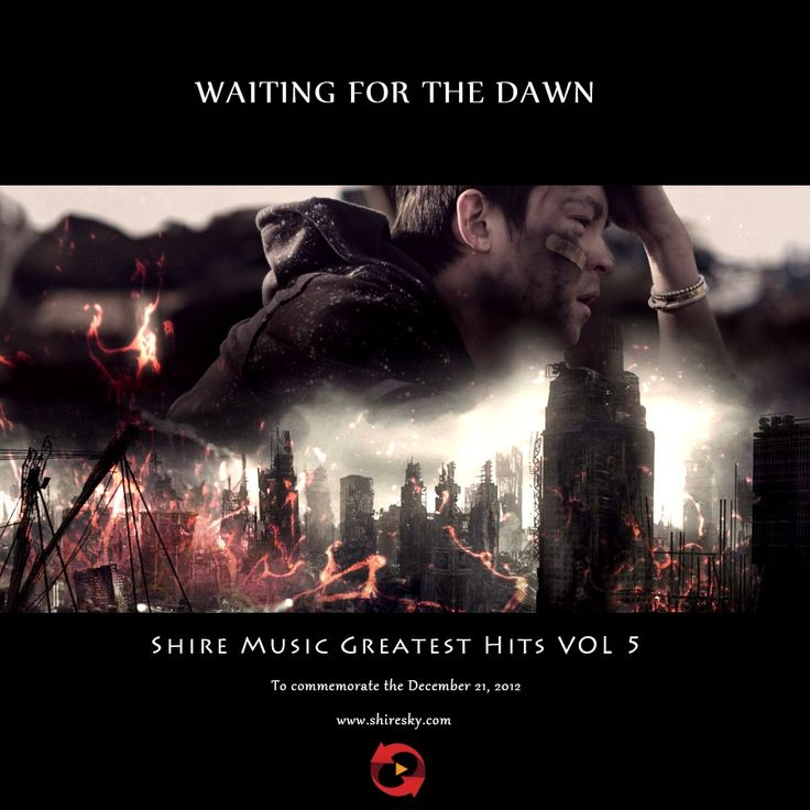 Shire Music Greatest Hits VOL.5:Waiting For The Dawn