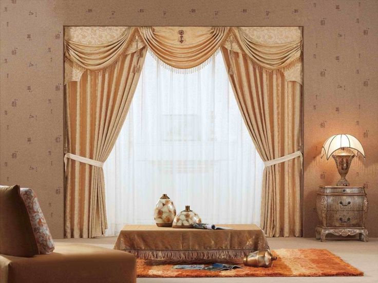 New Classic Curtain Designs 2017 | Decoration Chief