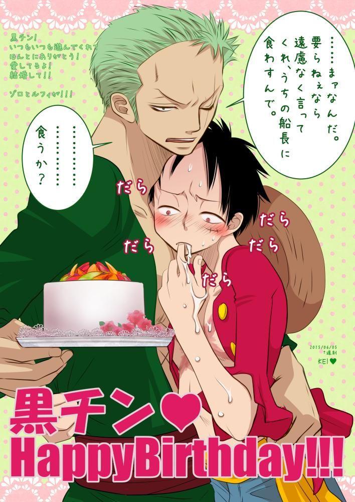 @mugiwarakuroko  祝ってないことで定評のあるうちのゾロとルフィが通りますよ。・*・:≡( ε:)  黒チン、遅くなったけどお誕生日おめでとう!with!LOVE!!!