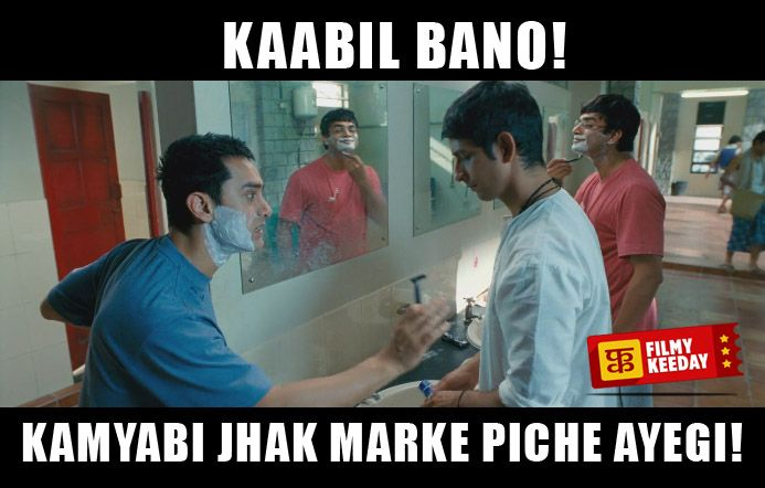 Motivational quotes  3 Idiots Dialogues We are sharing Funny 3 Idiots Dialogues Meme Bollywood Dialogues Meme By Filmy Keeday