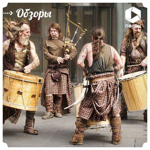 Музыка кельтов Все чаще в современной популярной музыке можно услышать традиционные мотивы кельтской музыки. А после кинотрилогии «Властелин колец» количество поклонников кельтской культуры стремительно возросло.  Читайте подробнее: http://itop.fm/genres/10-folk/4722-muzyika-keltov/