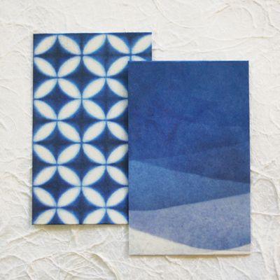 美濃和紙 藍染め風 ポチ袋|古川紙工 藍色ぽち袋 - 木乃香                                                                                                                                                                                 More