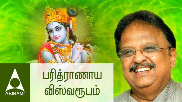Parithranaya - Kannan Maya Kannan - SP Balasubramaniam - Songs of Krishna - non stop krishna bhajans - best shri krishna bhajans - best lord krishna bhajans - krishna bhajans collection - krishna bhajans - krishna bhajan - radha krishna bhajans - krishna songs - krishna - lord krishna - radha krishna - bhajans - bhajan - lord krishna bhajans - bhajans of krishna - bhajan krishna - shri krishna bhajans - shri krishna bhajan - popular krishna bhajans - shree krishna bhajans - sri krishna…