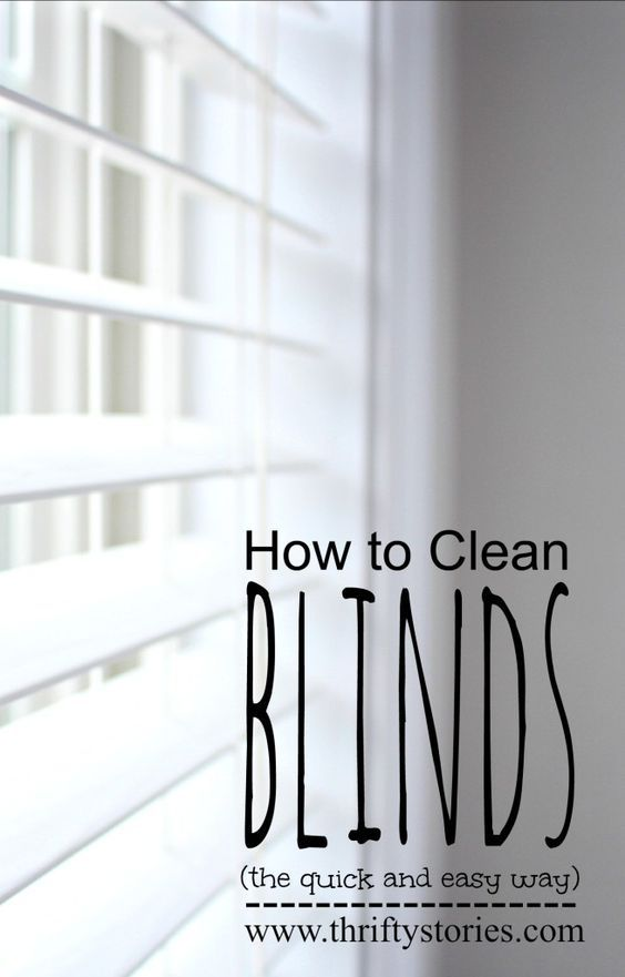 How to Clean Blinds -the easy way. If you're like me and you need every homemaking tip available, you will want to read this post. This will save you time cleaning your home. | www.thriftystories.com