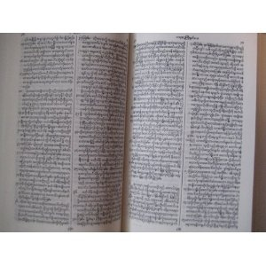 Burmese Bible - Judson Version Jv52 Hc $49.99