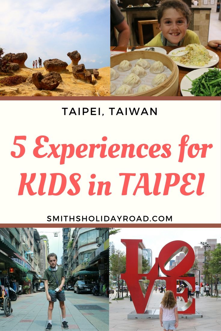Spread the loveWith it's amazing food markets. Cheap and efficient transport. Adventures across both city and nature scapes. Taipei the capital city of Taiwan is the perfect place for your next family adventure. There are plently of fun things to do with kids in tow …
