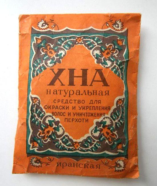 Back in USSR: как и чем красились наши мамы | Журнал GraziaMagazine