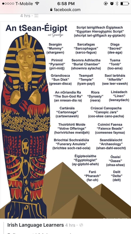 An tSean-Éigipt - Ancient Egypt