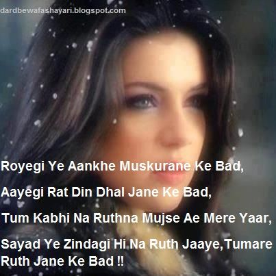 Barsaat Shayari wallpapers & Pics