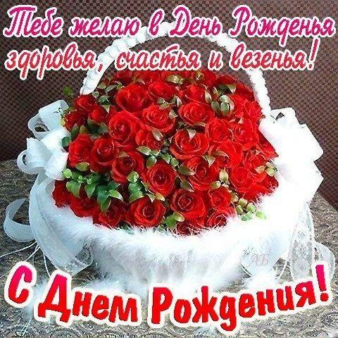 Розы коробке, открытка с днем рождения жены друга с днем рождения