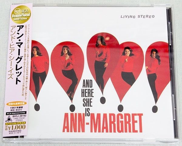 ANN MARGRET And Here She is Japan CD K2 24bit Mastering BVCJ38192