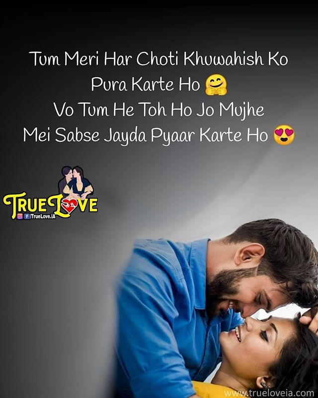 46 Sweet Love quotes with images in Hindi & English for