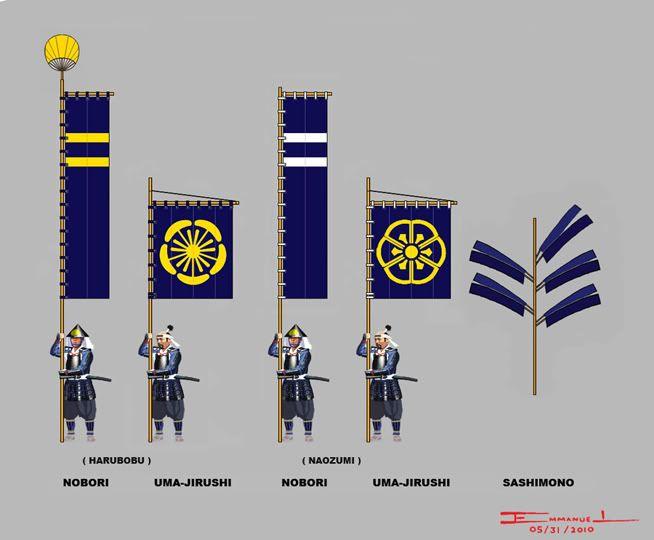 Samurai battle flags