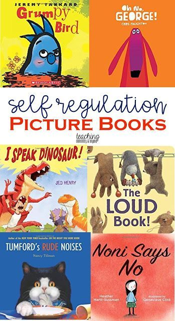 Looking for books to help teach self regulation to young children and kids of a variety of ages? These books are great for students learning about social skills in a classroom or even at home!