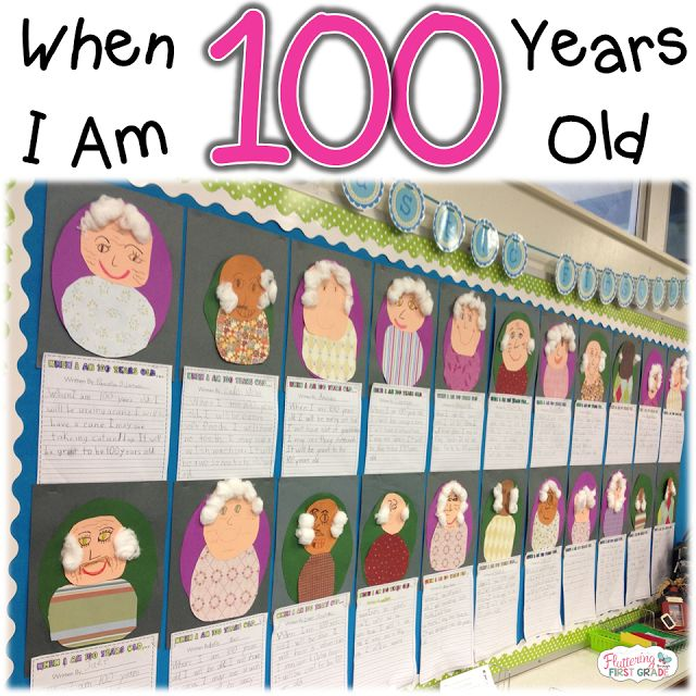 A blog about teaching first grade.