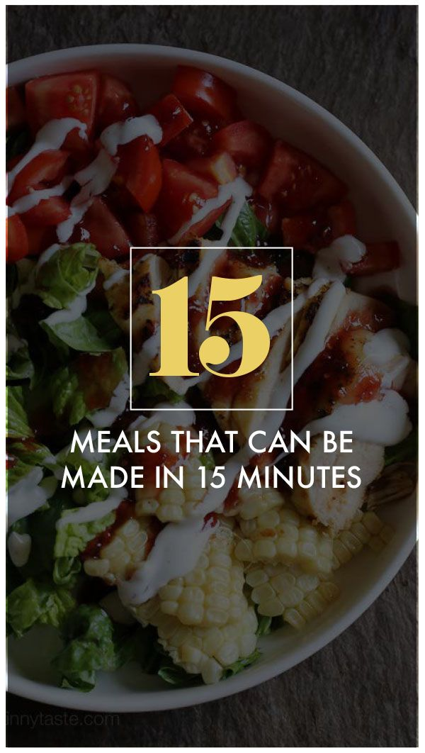15 quick and easy meals that you can make in 15 minutes or less - these meals are also great for meal prepping!  Womanista.com
