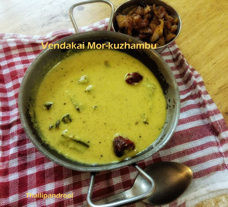 Iyengar style Vendakai Mor-Kuzhambu