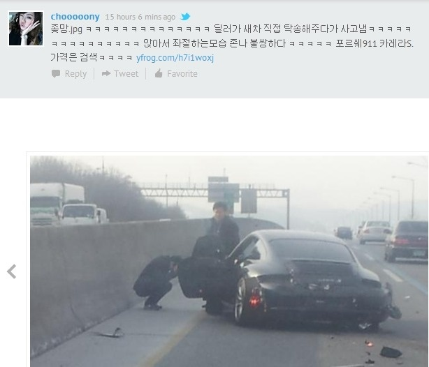 car shipping accident & breakdown on the highway in korea.