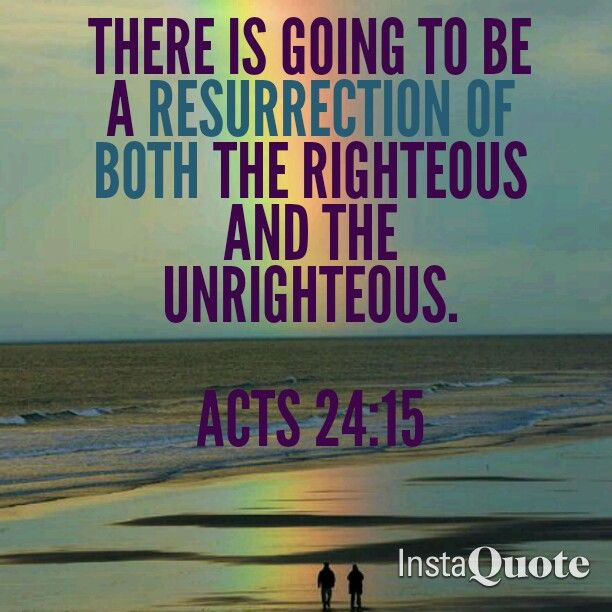 Acts 24:15