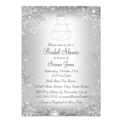 9b0155b7a4fe813c8ed02918fb0ac2ff wedding cake pink monogram wedding cakes 96 best images about winter wedding on pinterest,Winter Wonderland Bridal Shower Invitations