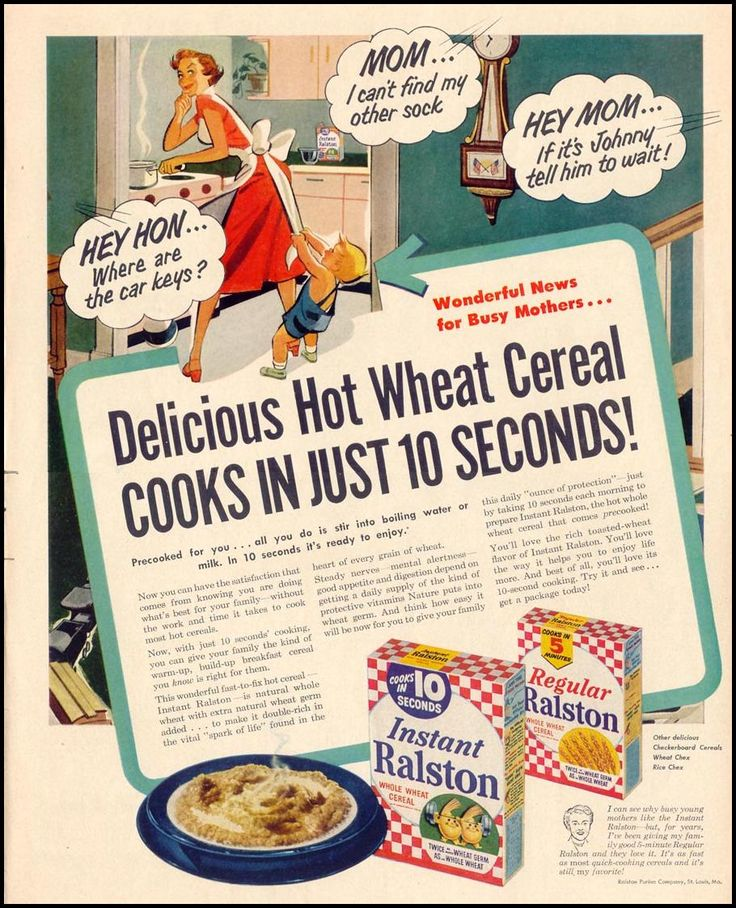 breakfast cereal marketing essay I am the editor of the cmo network at forbes, managing content critical to executive-level marketing of breakfast and that occasion and cereal.