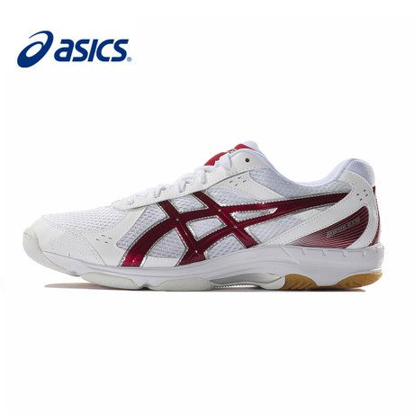 asics Asics volleyball shoes rote rivre