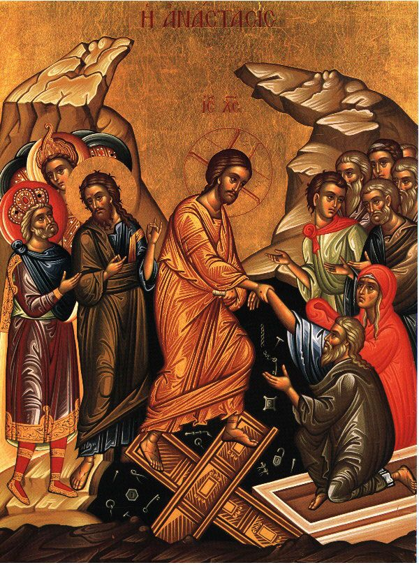 One of my favorite icons, depicting Christ breaking free from the grave and rescuing the dead. He is Risen!