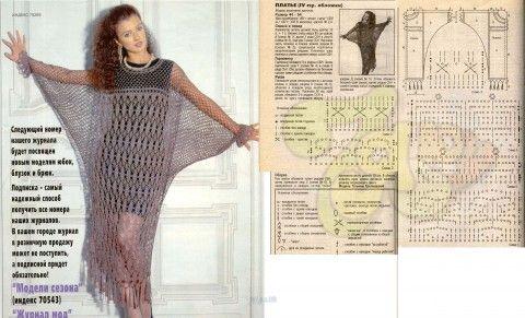 Brautkleider und Kleider für andere besondere Anlässe (2)  . Magie Spinne +