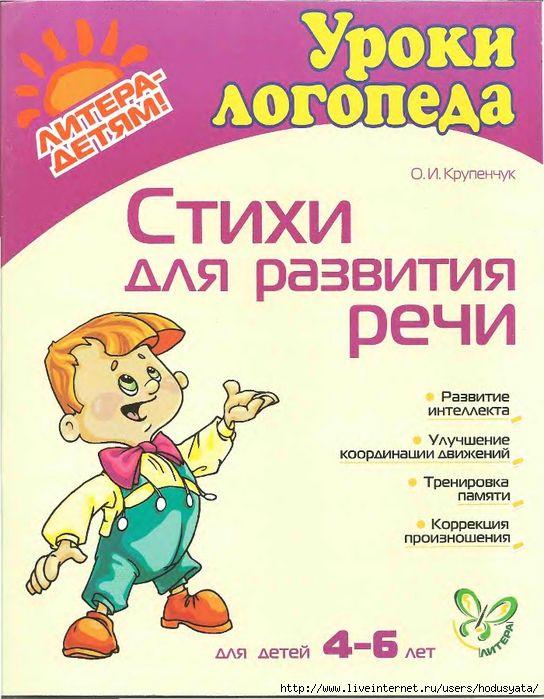 aa_0001 (544x700, 290Kb)