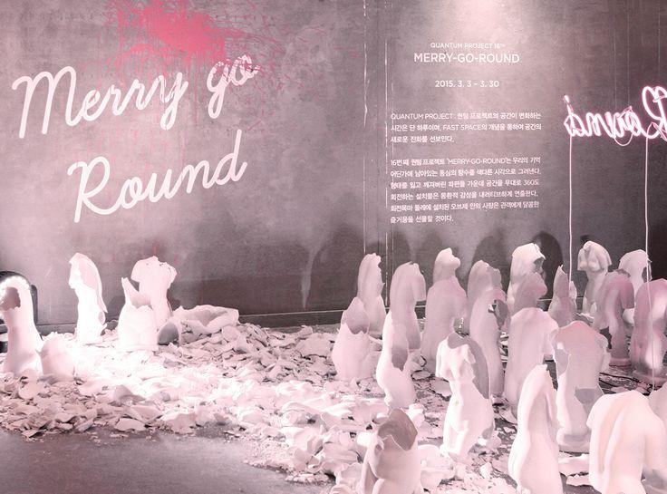 젠틀몬스터 16번째 퀀텀프로젝트'MERRY-GO-ROUND' 5