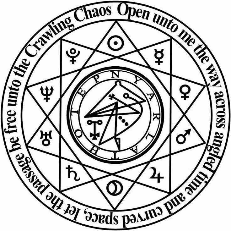 Pin By Kristine Brunson On Sigils Pinterest Magic Circle Occult