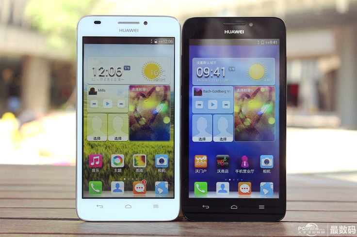 """Huawei G620 4G Qualcomm Quad Core With 5.0"""" QHD Screen Dual Camera Android Smartphone, sold $128.99 on Dkbuying."""