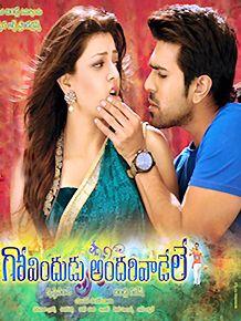 Govindudu Andarivadele Movie Review   Govindudu Andarivadele Telugu Movie Review    GovinduduAndarivadeleReview http://www.andhrawishesh.com/telugu-film-movies/movie-film-reviews/47309-govindudu-andarivadele-movie-review.html