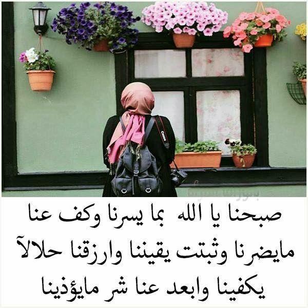 Pin By بنت محمد On Good Morning صباح الخير Light Box Light Box