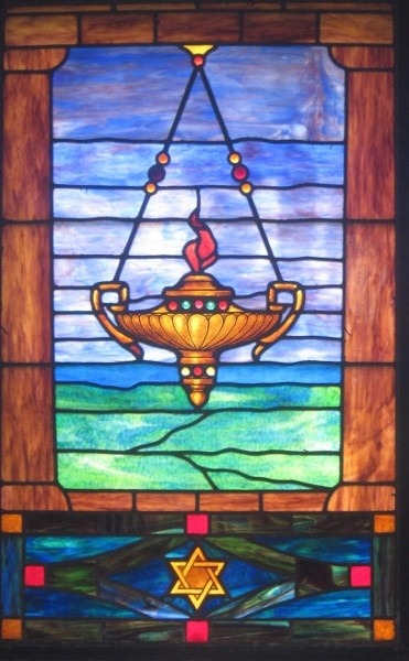 reform judaism and rosh hashanah