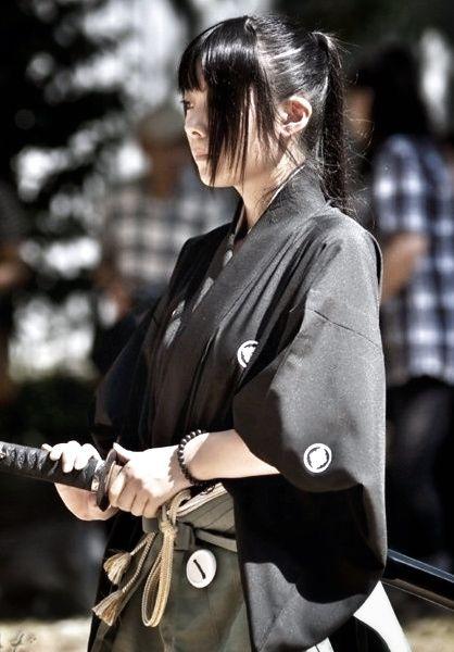 Samurai Woman!